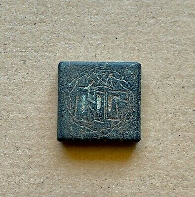 Byzantine bronze weight of 3 nomismata (solidi) (5th-6th cent). A nice piece!