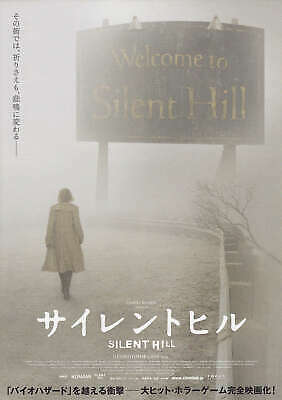 Silent Hill Japanese Chirashi Mini Ad-Flyer Poster 2006