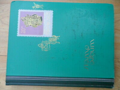 WORLD USED STAMPS (see 12 scans) - In an old 24 page stockbook. New and old.