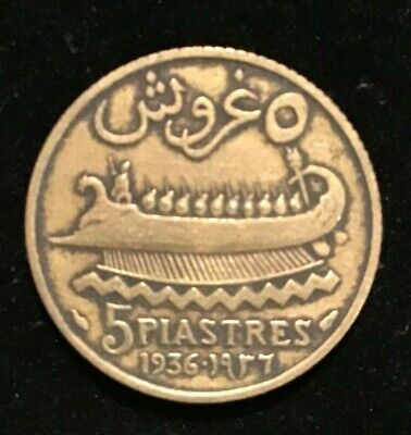 1936 Lebanon Brass 5 Piastres  Collectable Condition