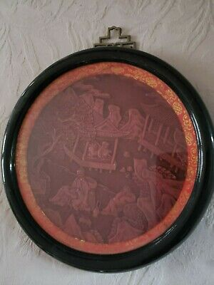 """9"""" Chinese Red Framed lacquerware  Carved Pagoda with Old People Wall Hanging"""