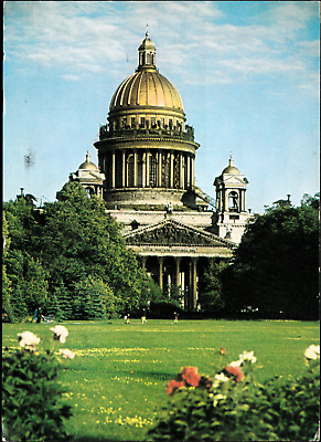 Russia Saint Petersburg, St. Issac's Cathedral 1979 Vintage Postcard