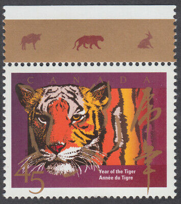 Canada - #1708 -  Year Of The Tiger  - MNH