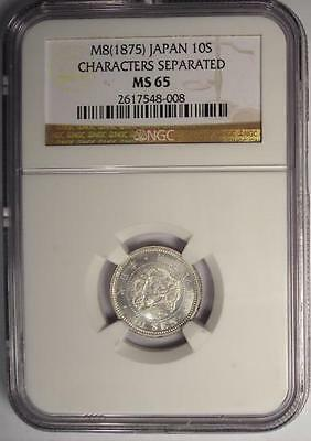 1875 (M8) Japan Dragon 10 Sen Characters Separated (10S) - NGC MS65 Gem BU Coin