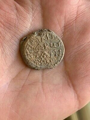 Byzantine lead seal/bleisiegel of Aaron officer (8th cent.). A rare nice piece!
