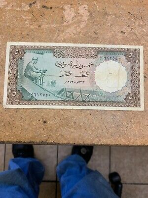 Syria 50 Pounds 1966 (VG) Condition Banknote P-97a