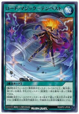 Yugioh Japanese SOVR-JP029 Tuned Magician Common