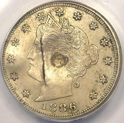 1886 Liberty Nickel 5C - ANACS AU50 Details - Rare Key Date Certified Coin!