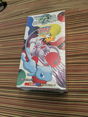 "20 pack // Korean Ver Pokemon cards Sun/&Moon /""Shining Legends SM3/"" Booster Box"