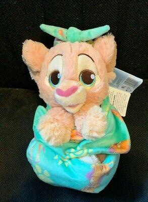 """Baby Nala in a Blanket Pouch 9"""" Babies Plush Disney Parks Exclusive NEW w/ Tag"""