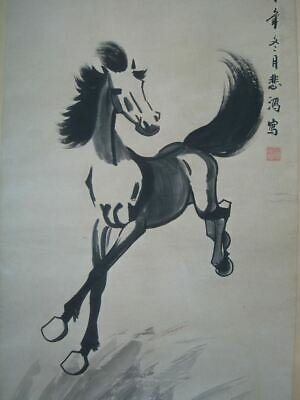 "Large Old Chinese Scroll Hand Painting Vivid Running Horse ""XuBeiHong"" Marks"