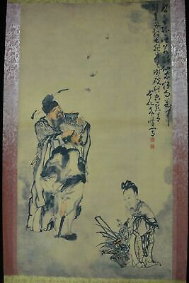 "Very Fine Large Old Chinese Scroll Hand Painting ""ZhongKui"" Marked ""HuangShen"""