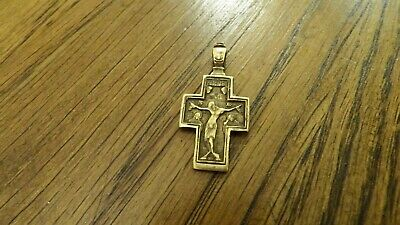 Ancient.Cross Imperial Russia Jesus Christ, Icon,Russian Russia Orthodox.