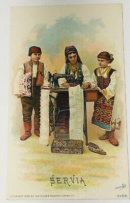 Vintage 1894 Singer Advertising Victorian Trade Cards, Lot of 36 different cards