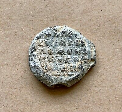 Byzantine anonymous lead seal with st. George/ verse inscription (ca 11th cent.)