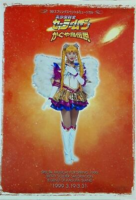 Sailor Moon Musical Sera Myu Shitajiki Pencil Board Set of 5