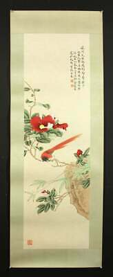 Chinese Scroll watercolor painting