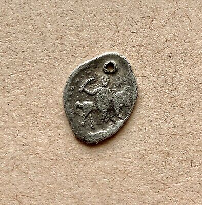 Medieval Period Russian Silver Coin To Catalogue. A Nice Piece!