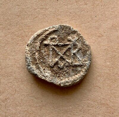 Byzantine lead seal/bleisiegel of Paul imperial chartoularios (7th cent.). Nice!