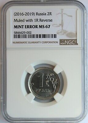 Russia 2016-2019 2 Roubles Mule With Reverse Of 1 Rouble Mint Error, Ngc Ms-67.