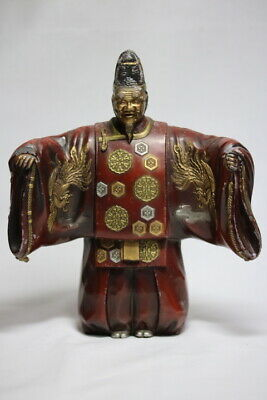 "Traditional Japanese Performing Arts ""Noh"" OKINA-MENN ,Mask of Old Man's Statue"