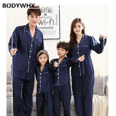 2020 family pajamas suit simulation ice silk pajamas parent-child pajamas top