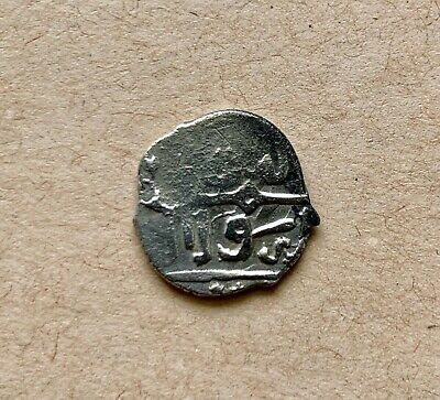 Medieval Period Islamic Silver Coin To Catalogue. A Nice Piece!