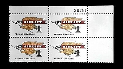 1968 Plate Block 1341! MNH US Stamps! Vietnam War Airlift for our Servicemen!