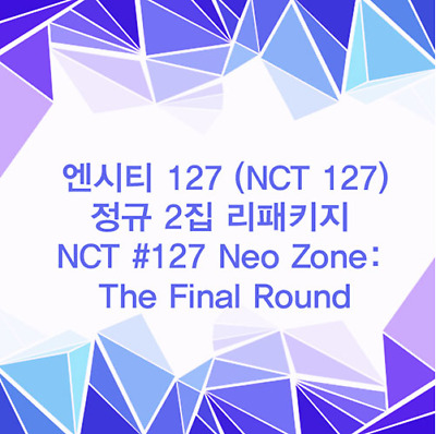 K-POP NCT 127 ALBUM 'NCT #127 Neo Zone: The Final Round' [ 1 PHOTOBOOK + 1CD ]