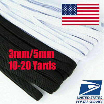 5-200M Round Thin Stretchable Band Trim Braided Sewing Rope White 3mm Width JJ