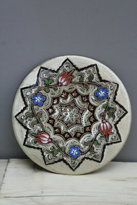 Turkish Enamelled Copper Wall Plate