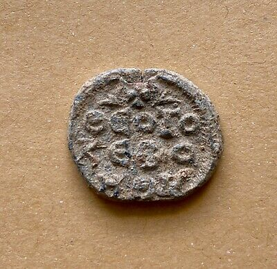 BYZANTINE LEAD SEAL/SIEGEL OF AVRAAMIOS STRATELATES (7th/8th cent.). Nice piece!