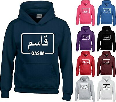 Personalised Arabic English Name Hoodie Front Back Printed Adult Kids Gifts Tops