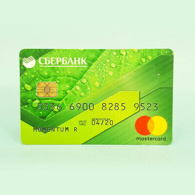 Credit Card Sberbank MasterCard