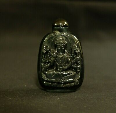 Chinese  Black Jade with Carved Buddha Snuff Bottle