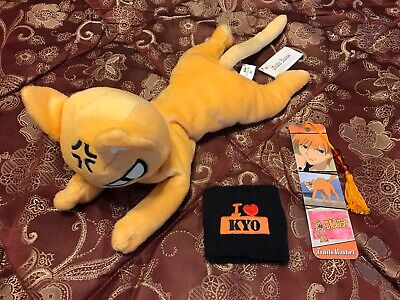 RARE Official Lot of Fruits Basket Kyo Plush with Tags, Bookmark, & Wristband