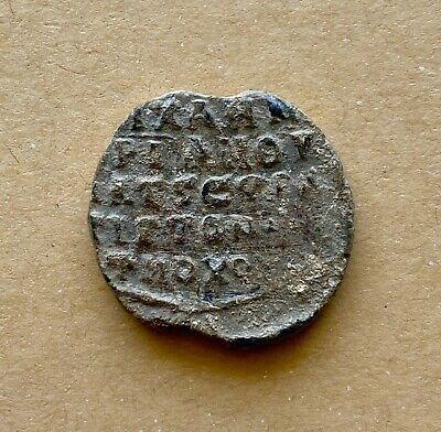 Byzantine lead seal of Michael patrikios anthypatos strategos of the Antiochou