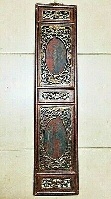 Antique Chinese Hand Carved Wood Door Panel Wall Hanging