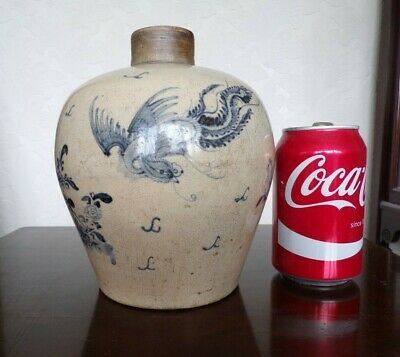 Antique, Oriental, Porcelain Vase, Pheonix Decoration,  Korean?