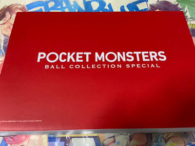 Pocket Monster Ball Collection SPECIAL 01 Premium Bandai Limited JAPAN