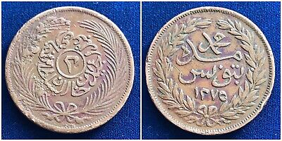 Scarce and high grade for the type Tunisia 1275(1858/1858)2 Kharub