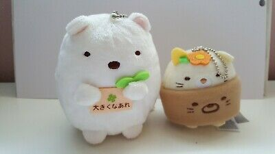 San-X Sumikko Gurashi:Polar bear prize plush and neko cat blind box item