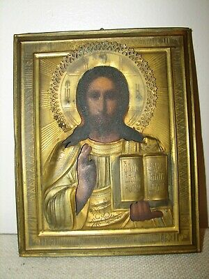 BEAUTIFUL Vintage Antique RUSSIAN ICON Hand Painted