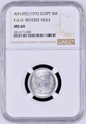 Egypt, 1972, 5 Milliemes, Aluminium Type, FAO, NGC MS 64, MULE, Extremely Rare