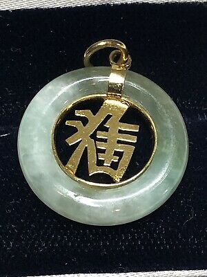 Vintage Natural Green Jade Gold Plated Good Luck Round Pendant