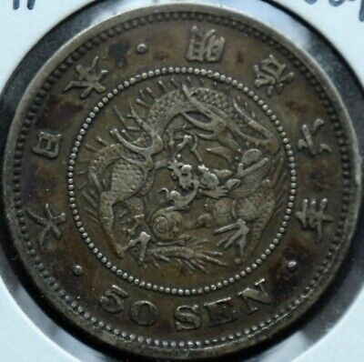 Yr. 6 (1873) 50 Sen Type II Japan Silver Coin Y# 25