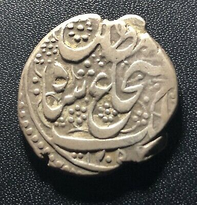 Afghanistan AH1257 with error in date?  Rupee Coin: Shuja (3rd Reign) Kabul