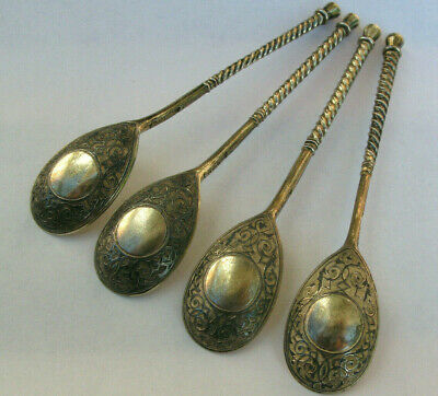 Rare set of four 1869 Russian Silver Niello Spoons. Moscow No Reserve Price!