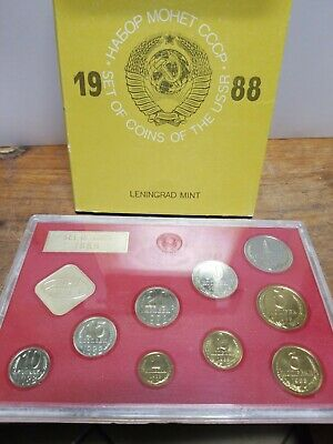 1988 Proof coin set of RUSSIA RARE 9 COIN SET
