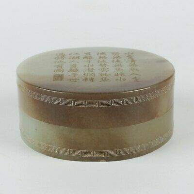 Chinese Antique Hetian Jade Carved Poetry Box